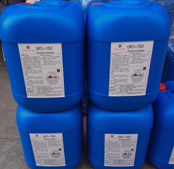 反渗透阻垢剂—案例