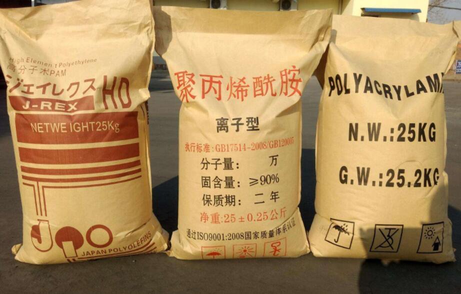 絮凝剂聚丙烯酰胺用于果汁厂水处理