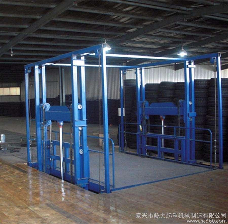陕西双杠链条导轨升降货梯销售