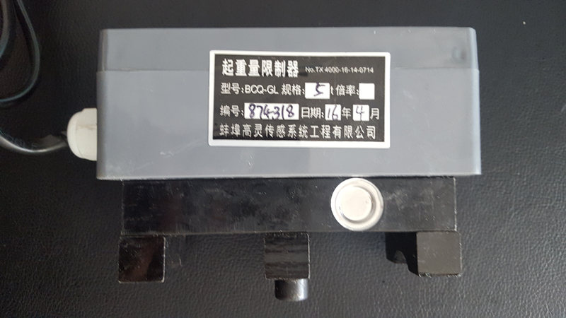 陕西葫芦超载限制器