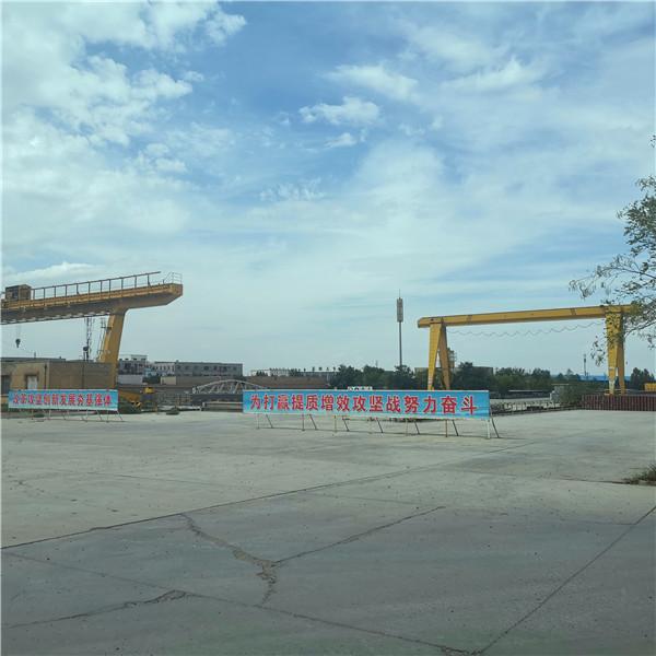 宁夏众晟新型建材有限公司