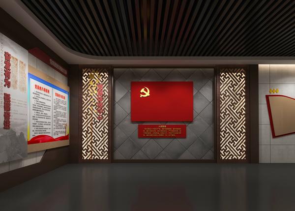 韩愈传统文化党建展厅案例