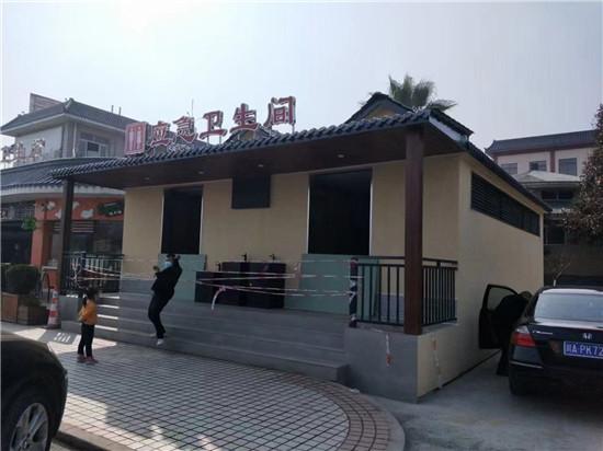 乐山天福服务区装配式厕所