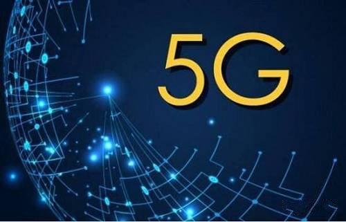 遵循市场规律,稳步推进5G商用