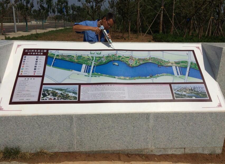 石川河生态公园