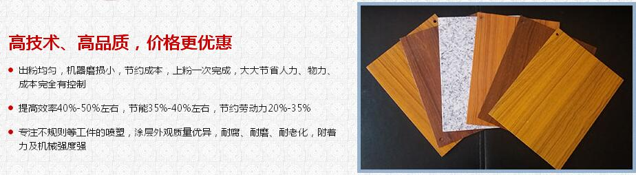 西安木纹转印厂