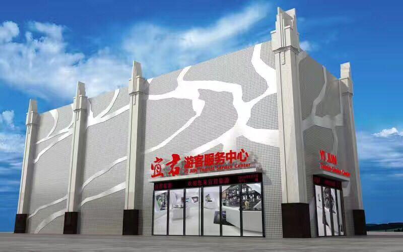安康瀛湖旅游区