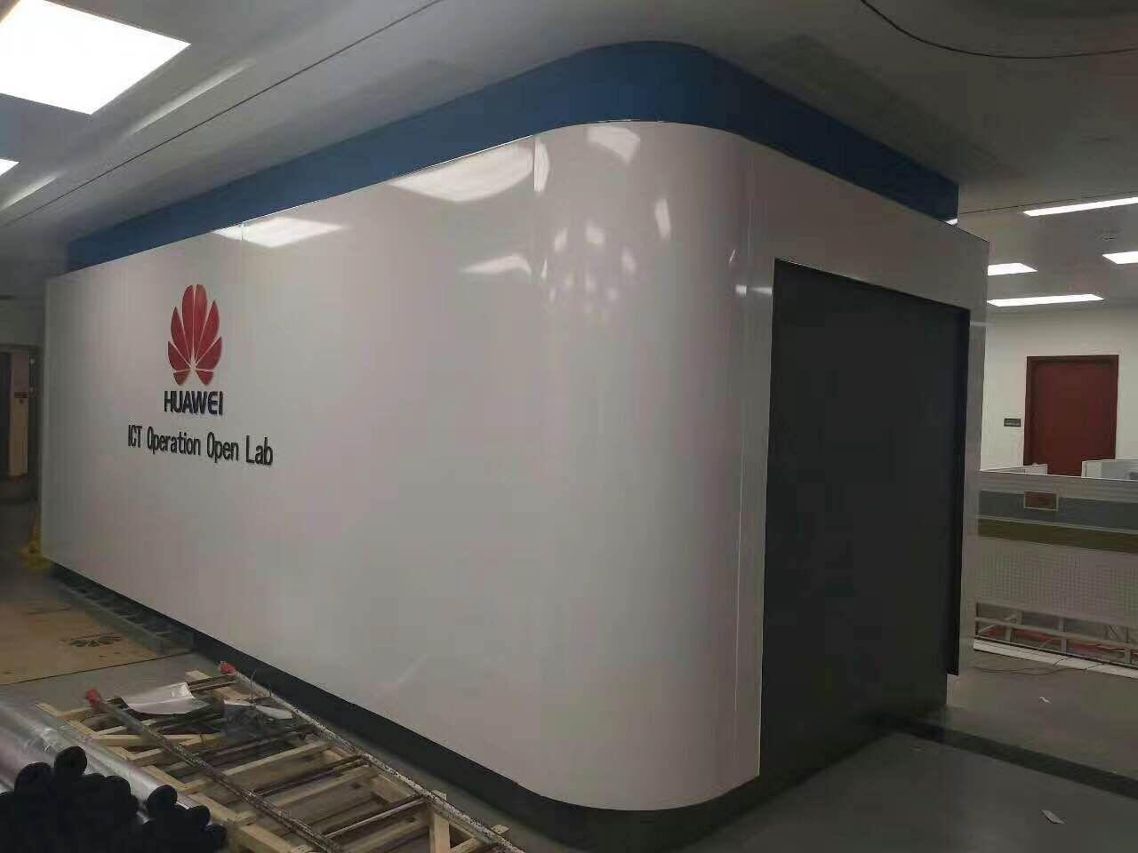 城奇皓金属喷涂加工厂与华为公司合作