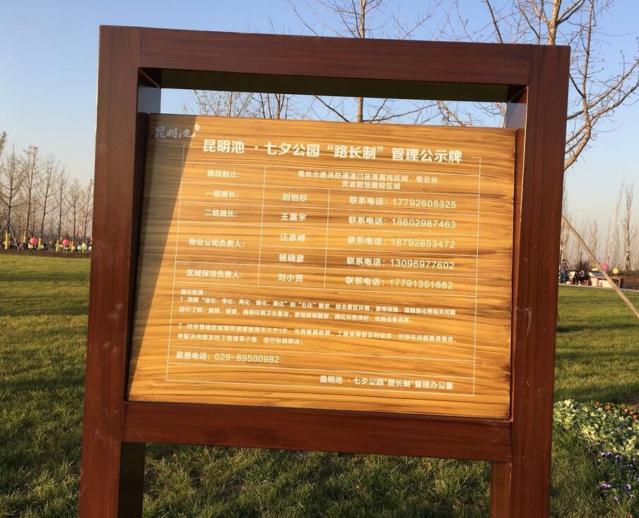 """昆明池""""七夕公园""""木纹转印案例"""