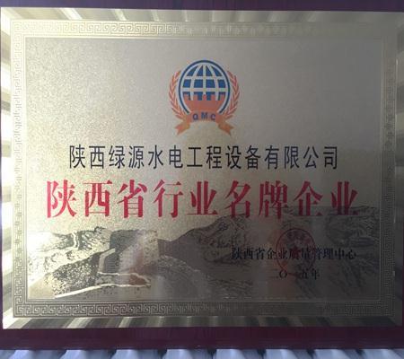 陕西省行业..企业