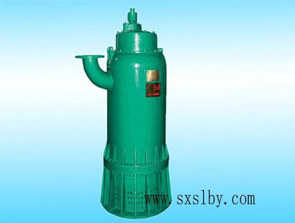 BQS系列矿用防爆排砂泵