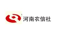 UPS蓄电池案例:河南农信社