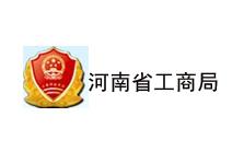 UPS电源案例:河南省工商局