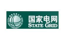 郑州UPS电源案例:国家电网