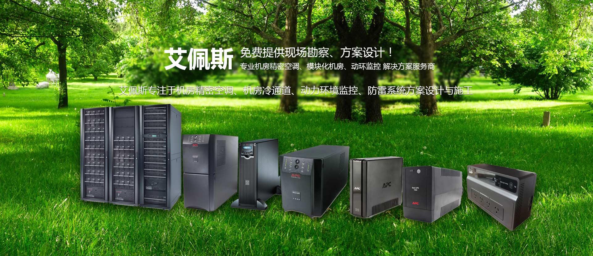郑州UPS蓄电池