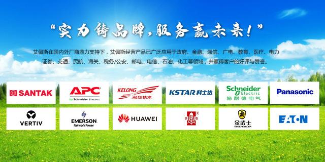 郑州UPS电源