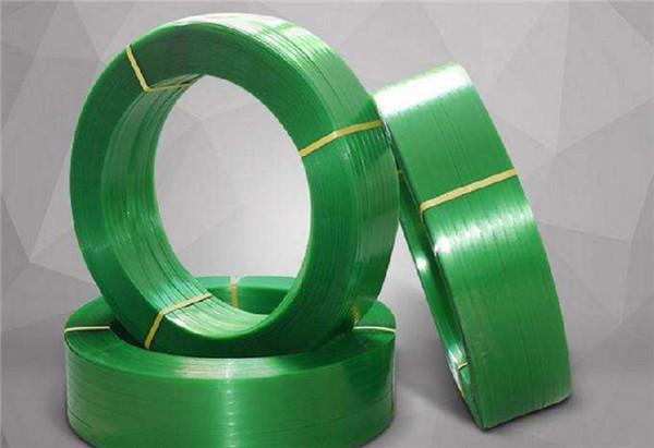 绿色塑钢打包带