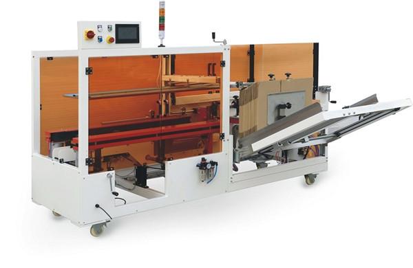 陕西纸箱自动成型机