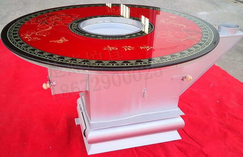瓦式底座1米、1.2米单面板回风炉