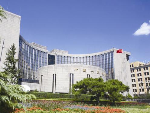 中国人民银行西安分行