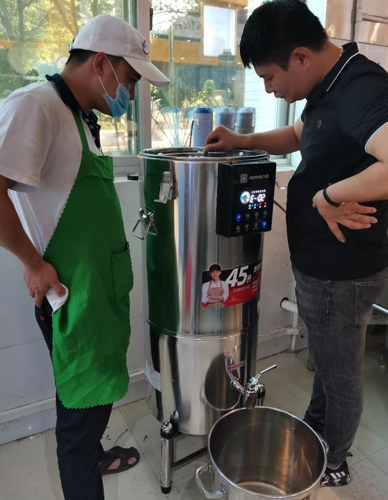豆浆机安装