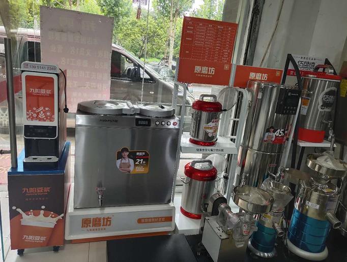 商用豆浆机展示