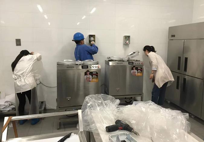 商用豆浆机安装