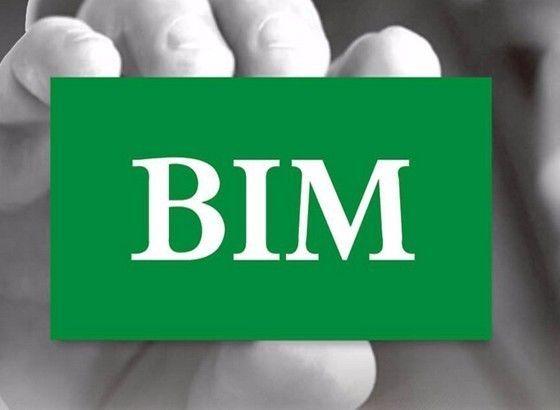BIM考试相关问题解答