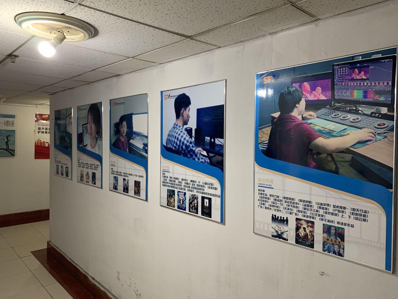 新科技专修学院..教师展示墙