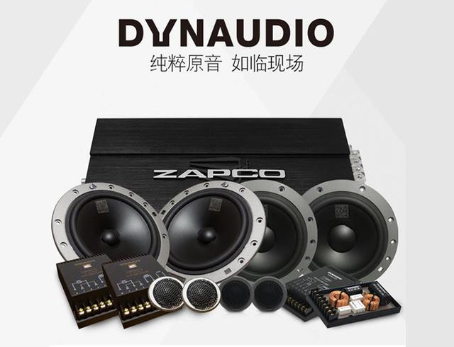 丹麦丹拿(Dynaudio)40周年套装喇叭
