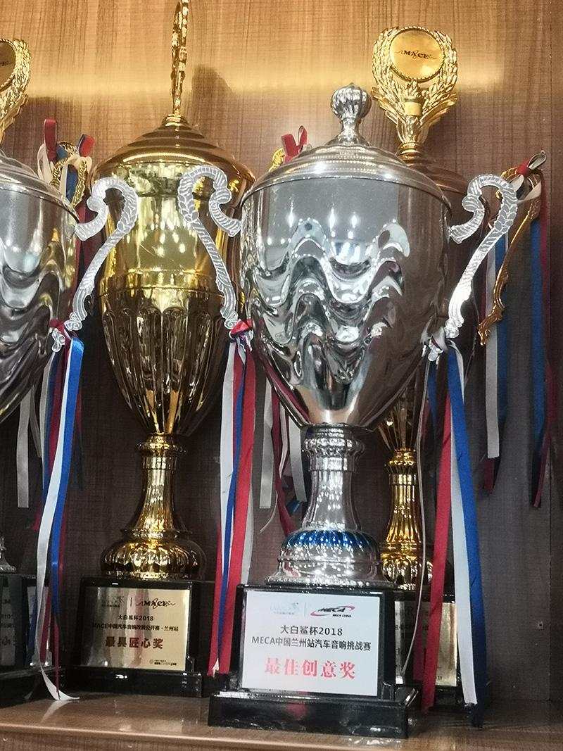 大白鲨杯2018MECA中国兰州站汽车音响挑战赛.佳创意奖