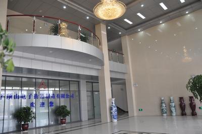 公司办公楼大厅