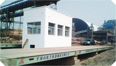 河南锦荣水泥有限公司