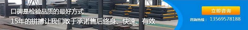 郑州电子汽车衡厂家