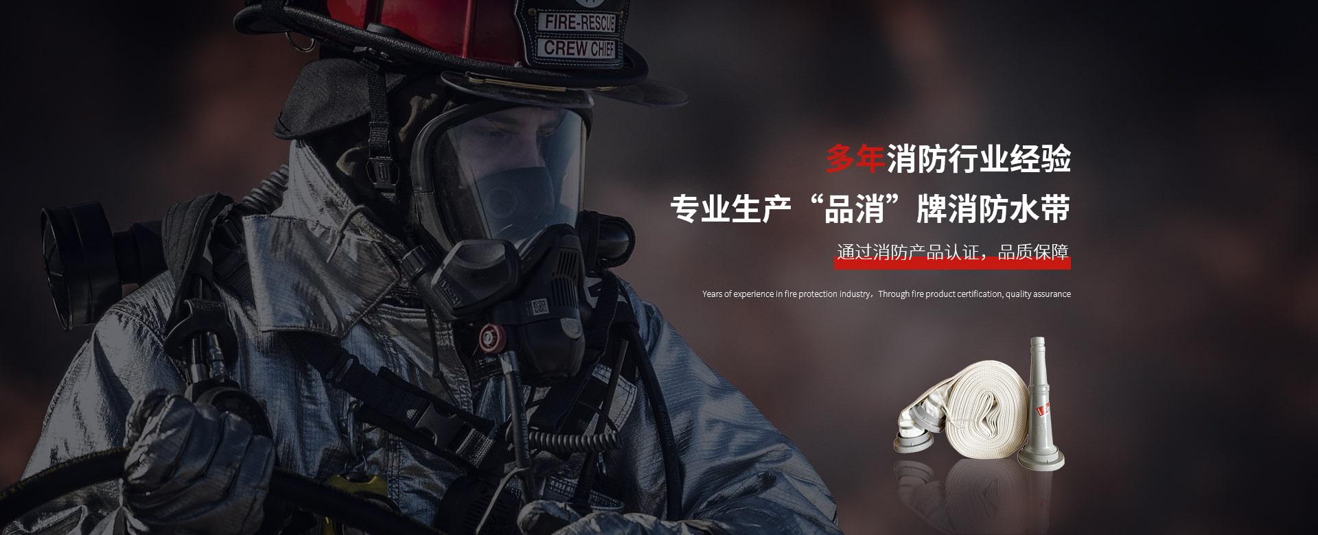 四川消火栓
