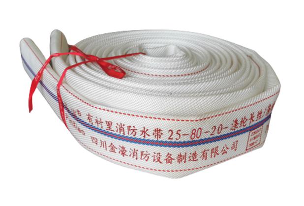 四川pvc水带-25-80消防水带