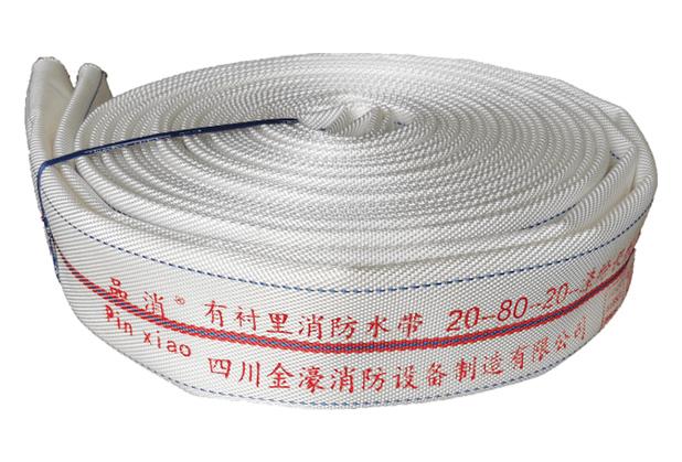 品消消防水带-20-80