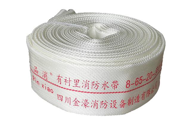 四川消防水带-8-65