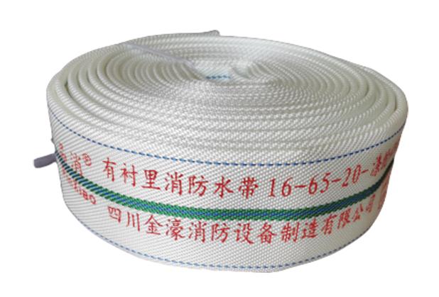 四川聚氨酯水带厂家-16-65