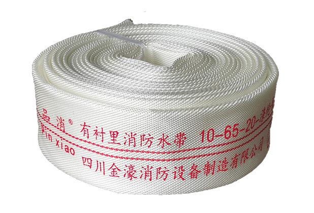 四川消防水带销售-10-65