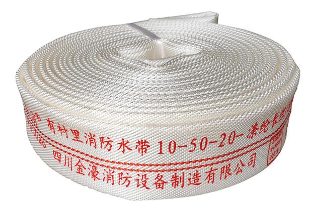 四川消防水带厂家-10-50