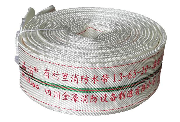 四川消防水带生产厂家-13-65