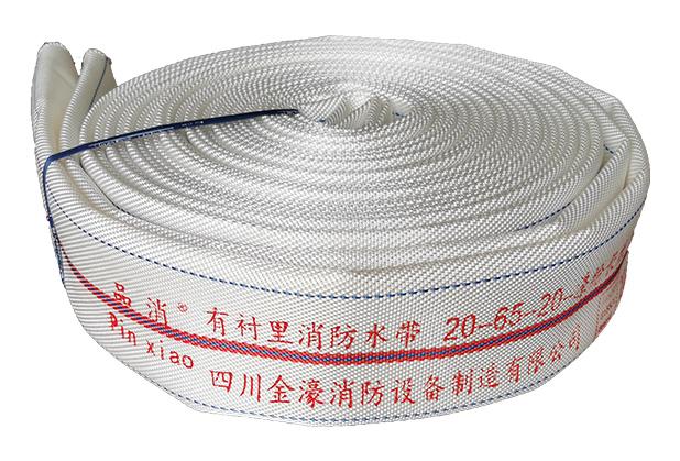 四川聚氨酯消防水带-20-65