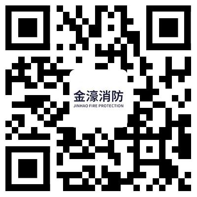 四川金濠消防设备制造有限公司