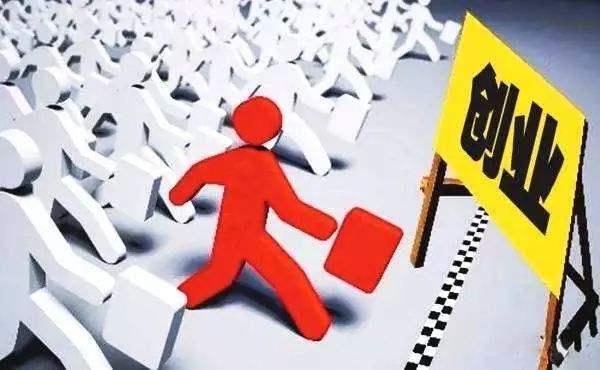 就业创业服务攻坚季行动将于四季度启动