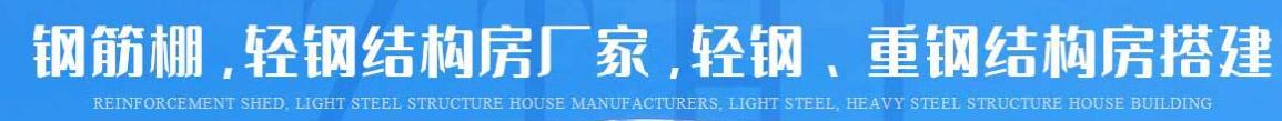 四川中天红林建设工程有限公司