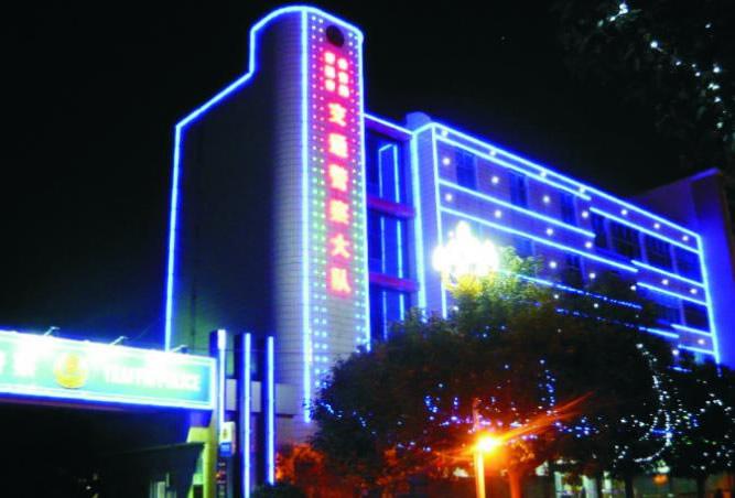 LED楼宇亮化工程的重要性