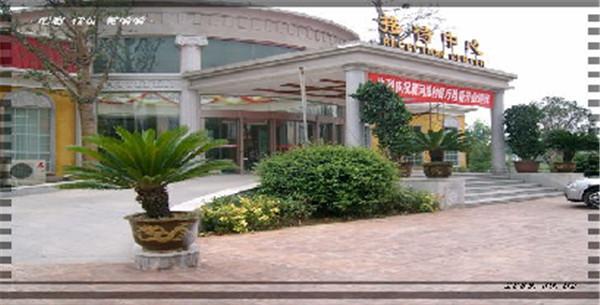 郑州丰乐农庄基地