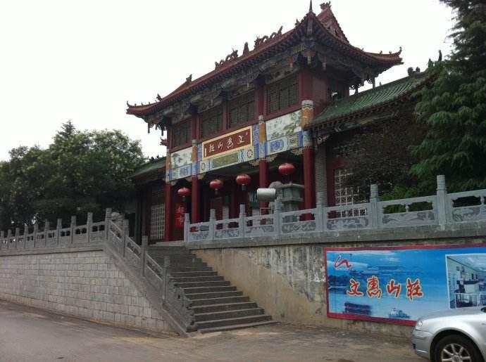 白沙湖文惠山庄团训营地