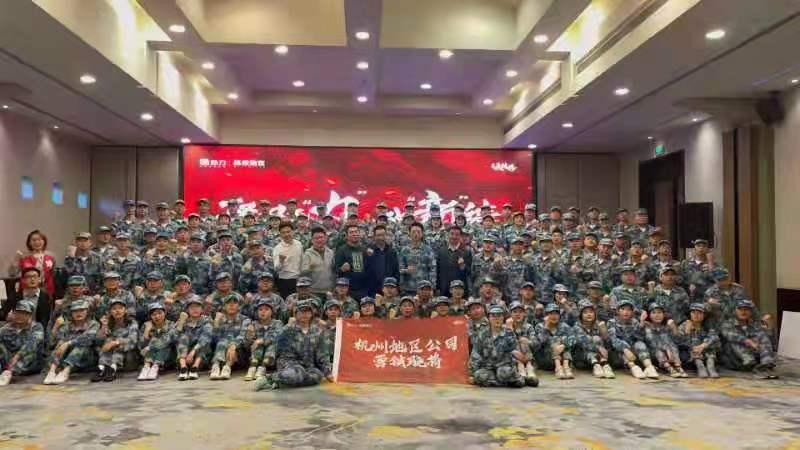 杭州地区公司